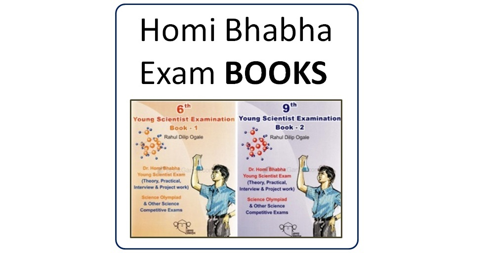 Homi Bhabha Exam Books - Useful for Level 1 - Written Theory Exam