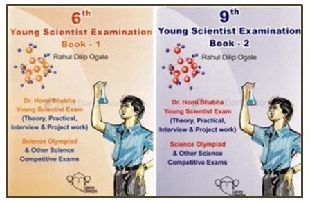 Homi Bhabha Young Scientist / Bal Vaidnyanik Exam Books